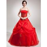 Платье для Балла Без лямок Длина до пола Органза Пышное платье с Вышито Бисер блестками (021016379)