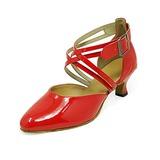 Женщины кожа На каблуках На каблуках Современный с Ремешок на щиколотке Обувь для танцев (053013401)