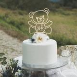 Personalizado Del diseño del oso Acrílico/Madera Decoración de tortas (119203570)